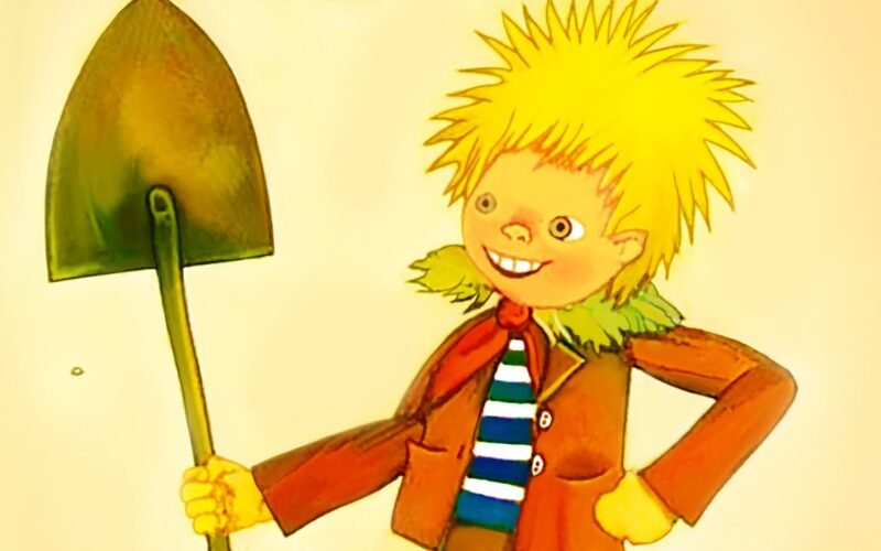 Волшебная лопата (1984). Советский кукольный мультик по стихам Агнии Барто | Золотая коллекция