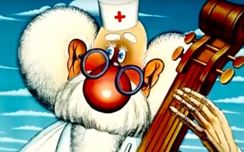 Доктор Айболит. Фильм 1 - Доктор Айболит и его звери. Мультик | Золотая коллекция